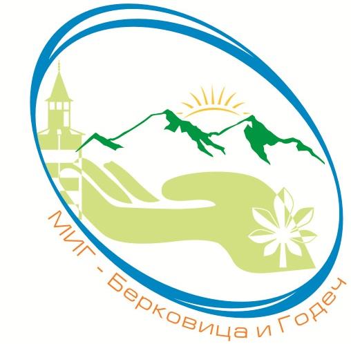 MIG-Berkovitsa i Godech – logo